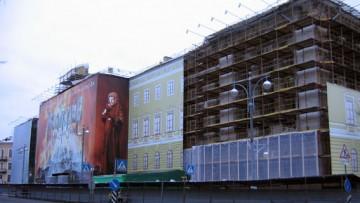 Дом со львами, дом Лобанова-Ростовского на Исаакиевской площади