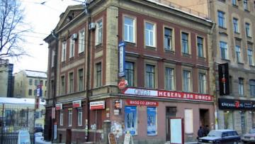 Дом архитектора Соколова на Лиговском проспекте, 61