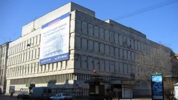 Невские бани, улица Марата, 5-7, 5, 7