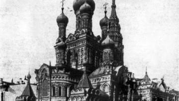 Троцкая церковь, Святой Троицы, улица Марата, Николаевская