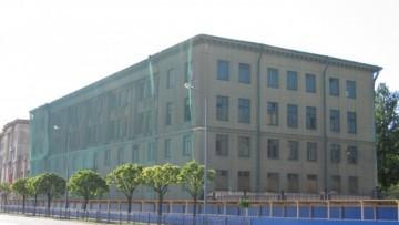 Школа на Арсенальной набережной