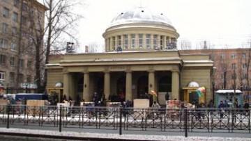Станция метро Автово