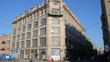 Фабрика одежды Санкт-Петербурга, ФОС-П, набережная реки Мойки, 73