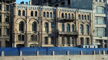 Фабрика одежды Санкт-Петербурга, ФОС-П, набережная реки Мойки, 75