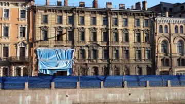 Фабрика одежды Санкт-Петербурга, ФОС-П, набережная реки Мойки, 77