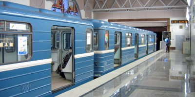 Станция метро Парнас