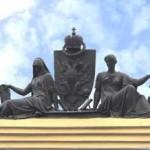 Здание Сената и Синода, скульптура Правосудие и благочестие
