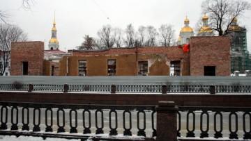 Дом на Никольской площади, 1б, реконструкция