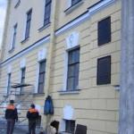 Дом академиков, набережная Лейтенанта Шмидта, 1, мемориальные доска, установка
