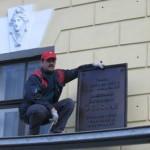 Дом академиков, набережная Лейтенанта Шмидта, 1, возвращение мемориальных досок