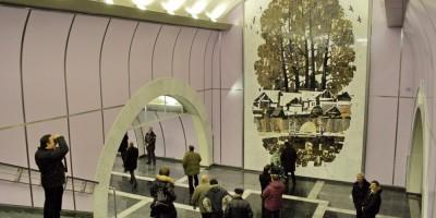Станция метро Волковская, мозаичное панно