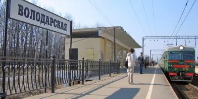 Станция Володарская
