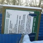 Капитальный ремонт Польского сада, информационный щит