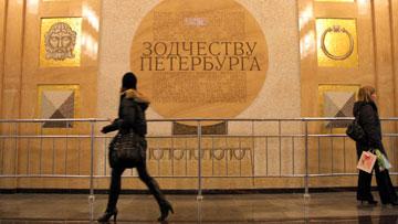 Спасская, панно Зодчеству Петербурга