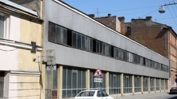Гараж, автохозяйства ГУВД, Басков переулок, 2