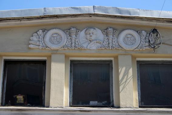 Гараж, автохозяйства ГУВД, Басков переулок, 2, улица Короленко, 5, фриз