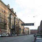 2-я Советская улица