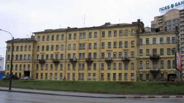 Свердловская набережная, 58