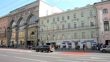 Невский проспект, 19, бизнес-центр Строгановский, дом Строгановых