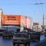 Строительство торгового комплекса Невский центр