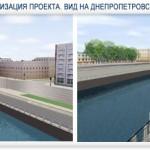 Днепропетровский мост