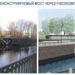 Ново-Кирпичный мост