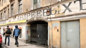 Большая Подьяческая улица, 1, арка