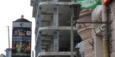 Торговый центр на улице Марата