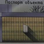 Тифлисская улица, 1, новый корпус библиотеки Академии наук, проет