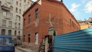 Коломенская улица, 45, лечебница для животных, ветеринарная клиника