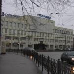 Петрозавод, бизнес-центр Аскольд и Паллада