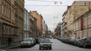 5-я Советская улица