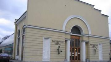 Пальмовая оранжерея, Потемкинская улица, 2