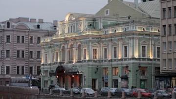 Большой драматический театр, БДТ имени Товстоногова на Фонтанке