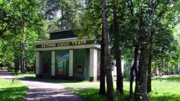 Летний кинотеатр, Зеленогорский парк культуры и отдыха, ПКиО