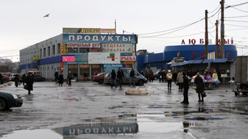 Старая Деревня, Любимый рынок