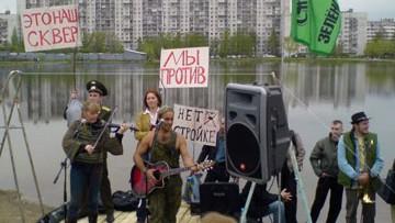 Сад Ивана Фомина, проспект Просвещения, 40, митинг, концерт