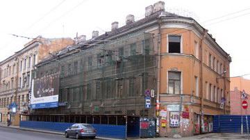 Дом Рогова на Загородном проспекте, 3