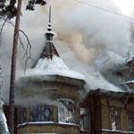 Загородный дом Фомина горит