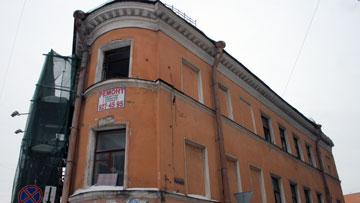 Дом Рогова, снос, демонтаж