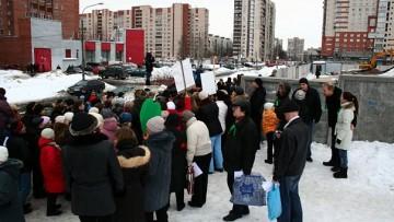 Митинг в саду Ивана Фомина против строительства Дворца танцевального спорта