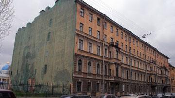 11-я Красноармейская улица, 7, вид здания