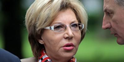 Вера Дементьева