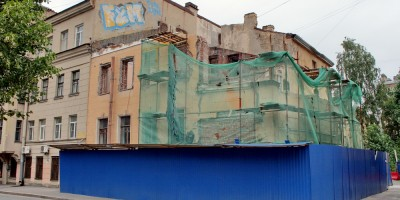 Дом Пальгунова на 16-й линии Васильевского острова, 67, снос