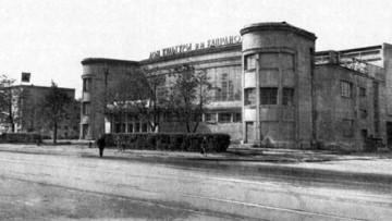 Дворец культуры и техники имени Капранова на Московском проспекте, 97