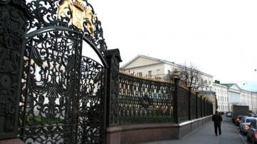 Ограда, решетка Шереметевского дворца на набережной Фонтанки