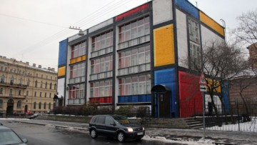 Хостел Graffiti, Граффити на Мойке, 102