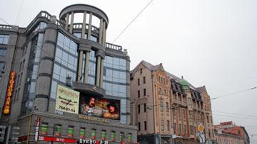 Регент холл на Владимирской площади