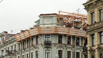 Мансарда на доме Меншиковых, Невский проспект, 64
