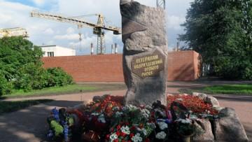 Памятник ветеранам подразделений особого риска, Автово, Автовская улица